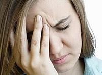 Симптоми на халюцинация
