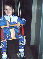 Причини и прояви на детска церебрална парализа