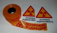 the main symptoms of chronic radiation sickness
