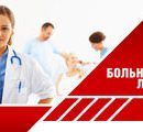 the organization of the examination of temporary disability