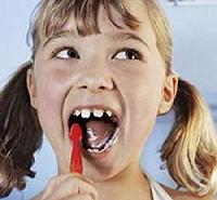 نظافة الفم