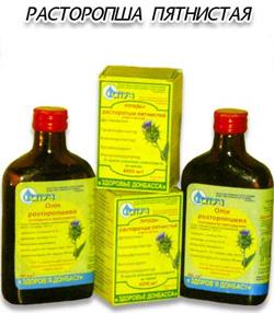 يتم تعزيز قطاعات العفاريات على أساس Flyidays على الصفراء، وتساعد على هضم وامتصاص الدهون