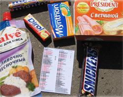 Анализът на състоянието на съвременния пазар на храни за съдържанието на хранителни Е-компоненти, опасни за човешкото здраве и живот сред тях, показа, че по-голямата част от предлагания асортимент съдържа, в по-голяма или по-малка степен, горните вещества